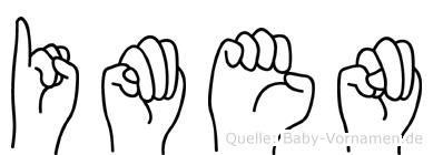 Imen im Fingeralphabet der Deutschen Gebärdensprache