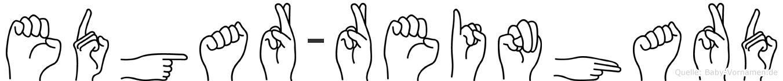 Edgar-Reinhard im Fingeralphabet der Deutschen Gebärdensprache