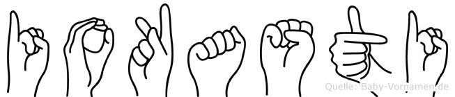 Iokasti in Fingersprache für Gehörlose