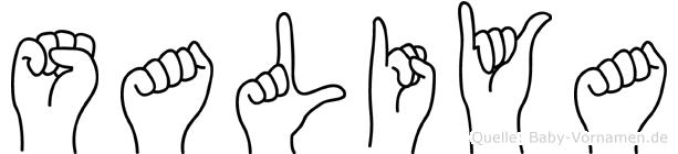 Saliya in Fingersprache für Gehörlose