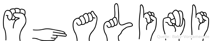 Shalini in Fingersprache für Gehörlose