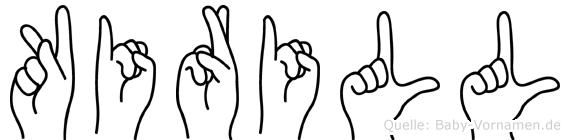 Kirill im Fingeralphabet der Deutschen Gebärdensprache