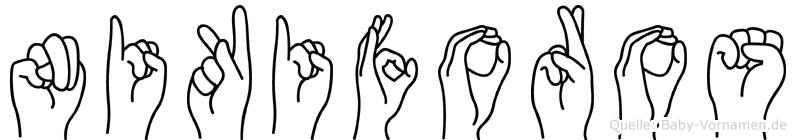 Nikiforos in Fingersprache für Gehörlose