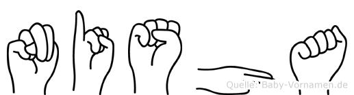 Nisha im Fingeralphabet der Deutschen Gebärdensprache