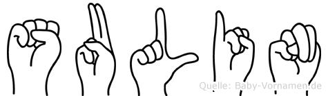 Sulin in Fingersprache für Gehörlose