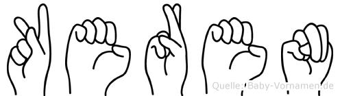 Keren in Fingersprache für Gehörlose
