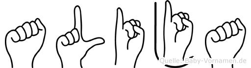 Alija in Fingersprache für Gehörlose