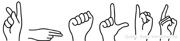 Khalid in Fingersprache für Gehörlose
