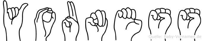 Youness im Fingeralphabet der Deutschen Gebärdensprache