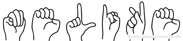 Melike in Fingersprache für Gehörlose