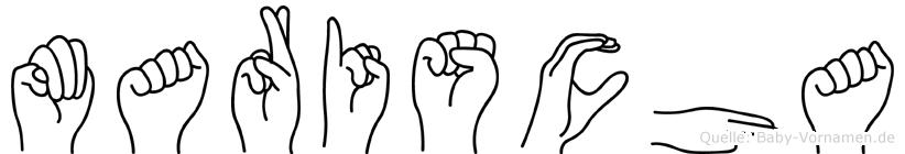 Marischa in Fingersprache für Gehörlose