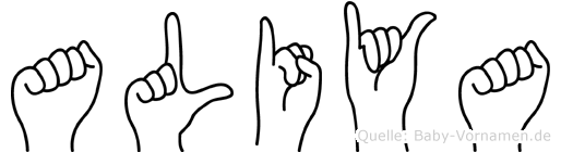 Aliya in Fingersprache für Gehörlose