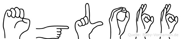 Egloff im Fingeralphabet der Deutschen Gebärdensprache
