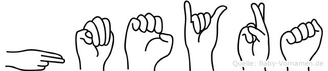 Hümeyra im Fingeralphabet der Deutschen Gebärdensprache