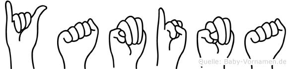 Yamina im Fingeralphabet der Deutschen Gebärdensprache