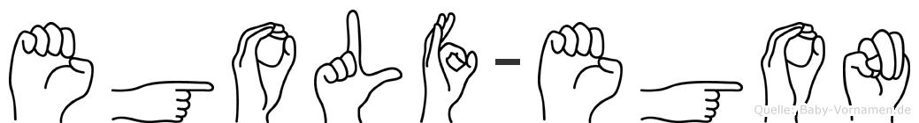 Egolf-Egon im Fingeralphabet der Deutschen Gebärdensprache
