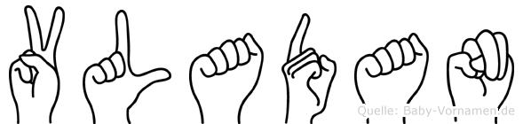 Vladan in Fingersprache für Gehörlose