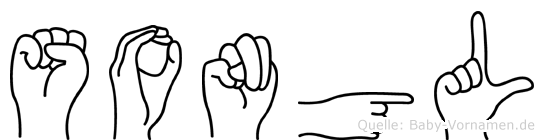 Songül in Fingersprache für Gehörlose
