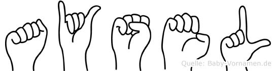 Aysel im Fingeralphabet der Deutschen Gebärdensprache