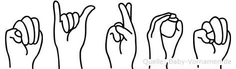 Myron in Fingersprache für Gehörlose
