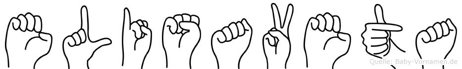 Elisaveta im Fingeralphabet der Deutschen Gebärdensprache