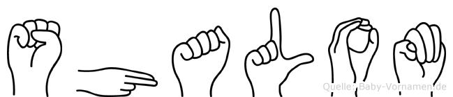 Shalom in Fingersprache für Gehörlose