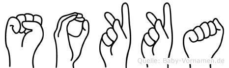 Sokka im Fingeralphabet der Deutschen Gebärdensprache