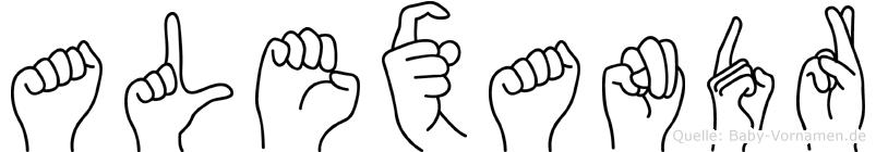 Alexandr in Fingersprache für Gehörlose