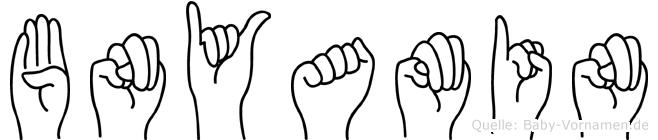Bünyamin im Fingeralphabet der Deutschen Gebärdensprache