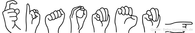 Xiaomeng in Fingersprache für Gehörlose