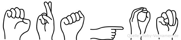 Eragon in Fingersprache für Gehörlose