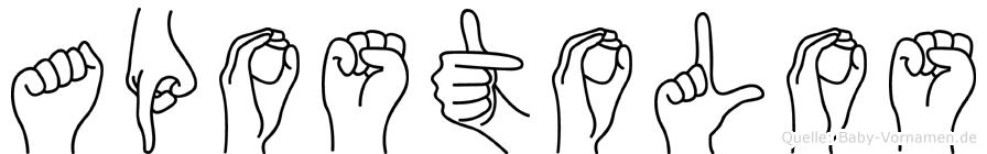 Apostolos in Fingersprache für Gehörlose