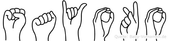 Sayoko im Fingeralphabet der Deutschen Gebärdensprache