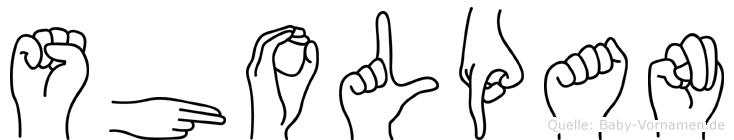 Sholpan im Fingeralphabet der Deutschen Gebärdensprache