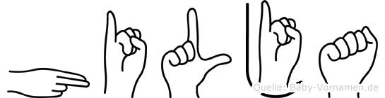 Hilja in Fingersprache für Gehörlose