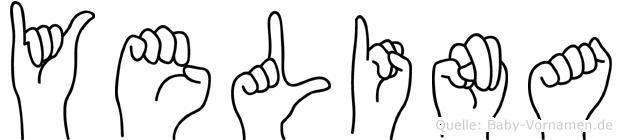 Yelina in Fingersprache für Gehörlose