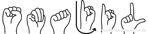 Smajil im Fingeralphabet der Deutschen Gebärdensprache