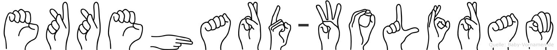 Ekkehard-Wolfram im Fingeralphabet der Deutschen Gebärdensprache