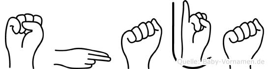 Shaja in Fingersprache für Gehörlose