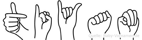Tiyam in Fingersprache für Gehörlose