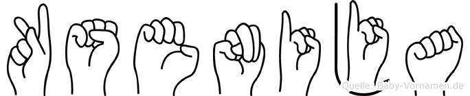 Ksenija im Fingeralphabet der Deutschen Gebärdensprache