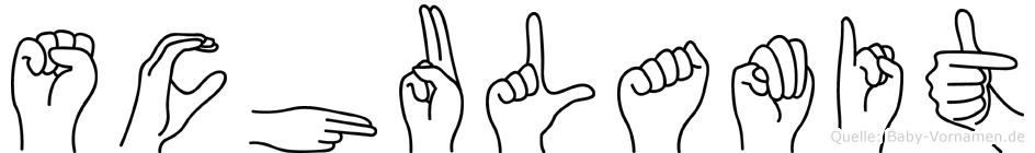 Schulamit in Fingersprache für Gehörlose