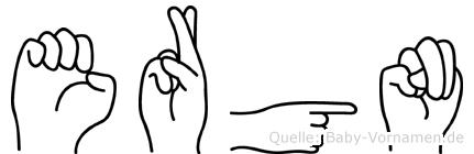 Ergün im Fingeralphabet der Deutschen Gebärdensprache