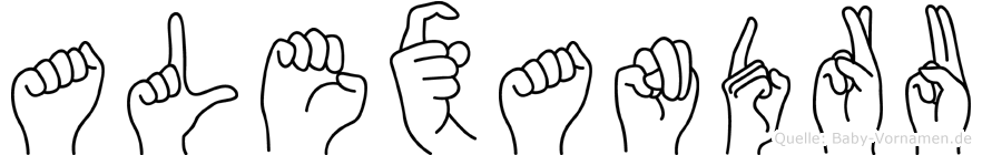 Alexandru in Fingersprache für Gehörlose