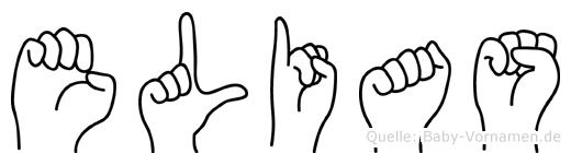 Elias in Fingersprache für Gehörlose