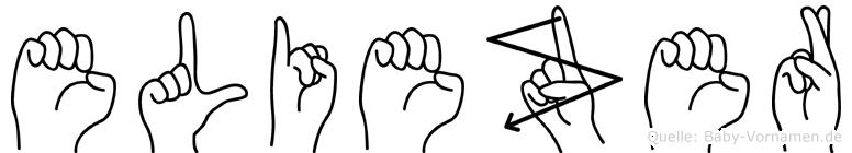 Eliezer im Fingeralphabet der Deutschen Gebärdensprache