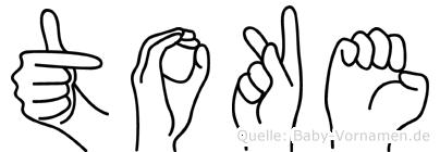 Toke in Fingersprache für Gehörlose