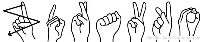 Zdravko im Fingeralphabet der Deutschen Gebärdensprache
