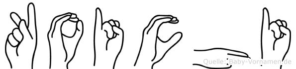Koichi in Fingersprache für Gehörlose