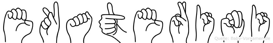 Ekaterini in Fingersprache für Gehörlose